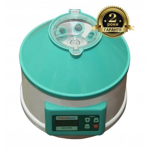 Центрифуга для плазмоліфтінгу СМ-3